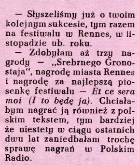 http://irenajarocka.pl/webdocs/image/2019/KG/wycinki-Featiwal-Rennes-1970-1.jpeg